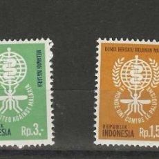 Sellos: INDONESIA Nº 279 AL 282 (**). Lote 253501520