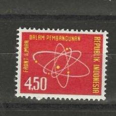 Sellos: INDONESIA Nº 307 AL 309 (**). Lote 253501825