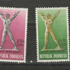 Sellos: INDONESIA Nº 318 AL 321 (**). Lote 253502035
