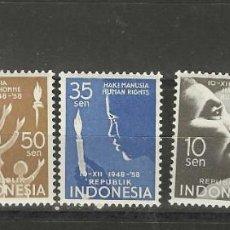Sellos: INDONESIA Nº 178 AL 182 (**). Lote 253502315