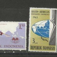 Sellos: INDONESIA Nº 334 AL 337 (**). Lote 253502790