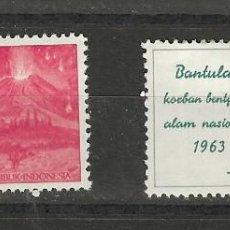 Sellos: INDONESIA Nº 345 AL 346 (**). Lote 253502985