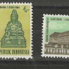 Sellos: INDONESIA Nº 347 AL 350 (**). Lote 253503170
