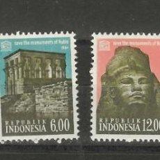 Sellos: INDONESIA Nº 373 AL 376 (**). Lote 253503805
