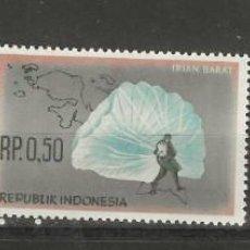 Sellos: INDONESIA Nº 342 AL 344 (**). Lote 253504275