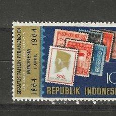 Sellos: INDONESIA Nº 389 (**). Lote 253505690