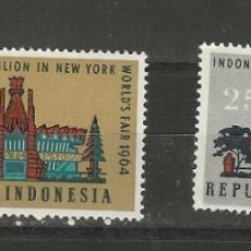 Sellos: INDONESIA Nº 390 AL 391 (**). Lote 253505875