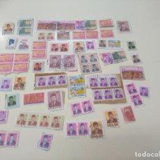 Sellos: LOTE DE SELLOS USADOS DE INDONESIA. REPUBLIK INDONESIA. STAMPS. Lote 254115305