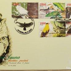 Sellos: O) 2008 INDONESIA, PANTHERA PARDUS, AVES, LEUCOPSAR, ORIOLUS, RHINOPLAX, PESCADO LIZA, FLORA Y FAUNA. Lote 255457795