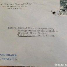 Sellos: O) 1956 INDONESIA, POS UDARA AIRMAIL, SUMATRA, N. V. HANDEL MIJ TOAR, CIRCULAR A EE. UU.. Lote 255657475