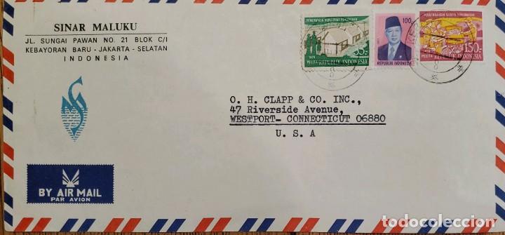 O) 1980 INDONESIA, FAMILIA Y CASAS, PELITA, PRESIDENTE SUHARTO, ENTREGA POR CORREO MOTORIZADO, SINAR (Sellos - Extranjero - Asia - Indonesia)