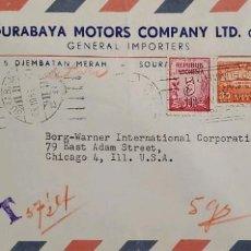 Sellos: O) 1953 INDONESIA, TAX - T, NUMERAL, CORREOS, SUMATRA, IMPORTADORES GENERALES, POST UDARA, SOURABAYA. Lote 256053930