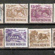 Sellos: INDONESIA.1956-58. ANIMALES. FAUNA.. Lote 259295760