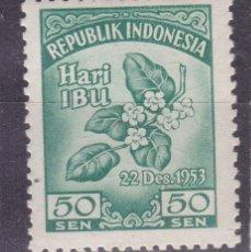 Sellos: FC2-92-INDONESIA YT 73 ** SIN FIJASELLOS. Lote 259991440