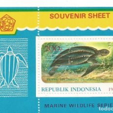 Sellos: REPUBLIK INDONESIA 1979 - WORLD WILDLIFE SERIES - TORTUGA - FAUNA - HOJA MÁXIMA. Lote 261286180