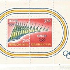 Sellos: REPUBLIK INDONESIA 1968 - MEXICO 68 - HOJA MÁXIMA. Lote 261286365
