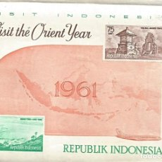 Sellos: REPUBLIK INDONESIA 1961 - VISIT - HOJA MÁXIMA. Lote 261287090