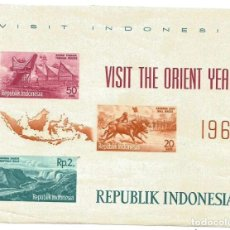 Sellos: REPUBLIK INDONESIA 1961 - VISIT - HOJA MÁXIMA. Lote 261287460