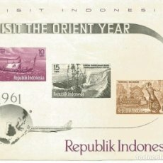 Sellos: REPUBLIK INDONESIA 1961 - VISIT - HOJA MÁXIMA. Lote 261288030