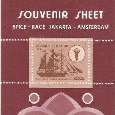 Sellos: REPUBLIK INDONESIA 1980 - SOUVENIR SHEET - HOJA MÁXIMA. Lote 261289320