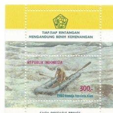 Sellos: REPUBLIK INDONESIA 1980 - HOJA MÁXIMA. Lote 261289685