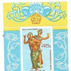 Sellos: REPUBLIK INDONESIA 1970 - VISIT - BALI DANCERS - HOJA MÁXIMA. Lote 261290235