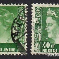 Selos: LIQUIDACIÓN. INDIAS HOLANDESAS 1938 Y 1940, YVERT 194 Y 242A, REINA GUILLERMINA.- USADOS.. Lote 262968825
