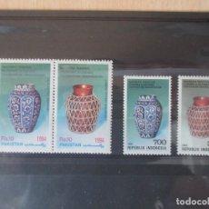 Selos: SELLOS. EMISIÓN CONJUNTA IINDONESIA PAKISTÁN 1994. Lote 262996365