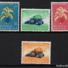 Sellos: INDONESIA 326/29** - AÑO 1963 - CAMPAÑA MUNDIAL CONTRA EL HAMBRE. Lote 267261669
