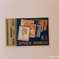 Selos: INDONESIA SELLO USADO. Lote 267317974