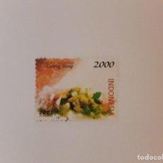 Sellos: AÑO 2001 INDONESIA SELLO USADO. Lote 267875304