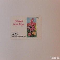 Selos: AÑO 1996 INDONESIA SELLO USADO. Lote 267875414