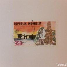 Selos: AÑO 1985 INDONESIA SELLO USADO. Lote 267875454