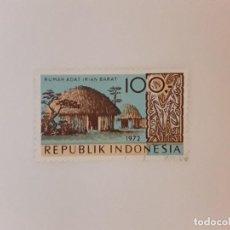 Selos: AÑO 1972 INDONESIA SELLO USADO. Lote 267875489