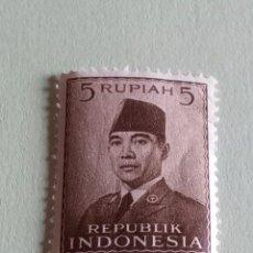Selos: SELLOS INDONESIA. Lote 268850759
