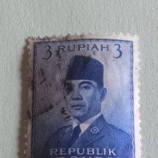 Selos: SELLOS INDONESIA. Lote 268850794