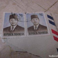 Sellos: DOS SELLOS 50 - INDONESIA - SUHARTO. Lote 269336063