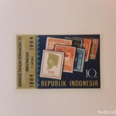 Selos: AÑO 1964 INDIONESIA SELLO NUEVO. Lote 269396908