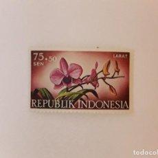 Francobolli: INDONESIA SELLO NUEVO. Lote 270534408