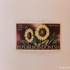 Francobolli: INDONESIA SELLO NUEVO. Lote 270534438