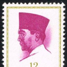 Sellos: INDONESIA 1964 SCOTT 617 SELLO ** PERSONAJES PRESIDENTE SUKARNO MICHEL 426 YVERT 364 STAMPS TIMBRE. Lote 270540988