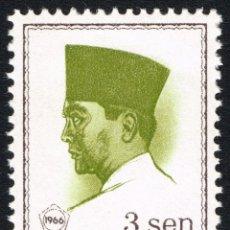 Sellos: INDONESIA 1966 SCOTT 669 SELLO ** PERSONAJES PRESIDENTE SUKARNO MICHEL 517 YVERT 454 STAMPS TIMBRE. Lote 270541258