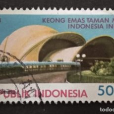Francobolli: INDONESIA. Lote 275083773