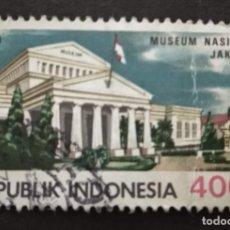 Francobolli: INDONESIA. Lote 275084003