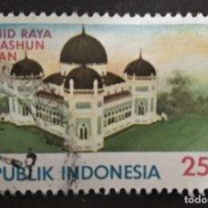 Francobolli: INDONESIA. Lote 275084278