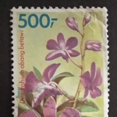 Francobolli: INDONESIA. Lote 275084853