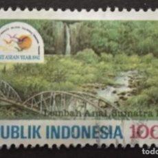 Francobolli: INDONESIA. Lote 275084978