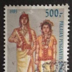Francobolli: INDONESIA. Lote 275085393