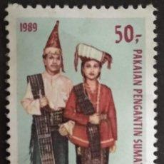 Francobolli: INDONESIA. Lote 275086203