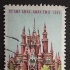Francobolli: INDONESIA. Lote 275086368